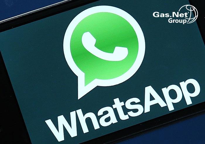 WhatsApp si adegua alla Privacy: messaggi criptati