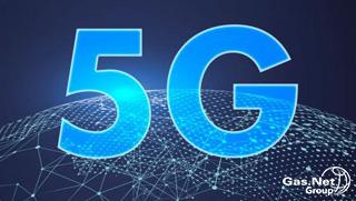 Che cos'è il 5G?